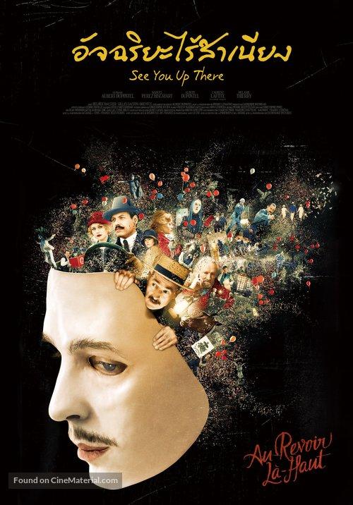 au revoir l224haut thai movie poster