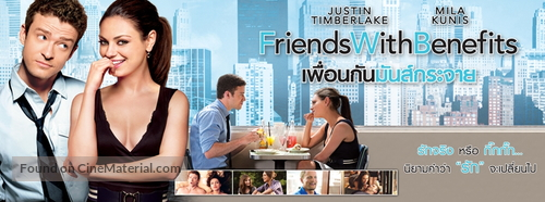 Friends with Benefits - Thai Movie Poster