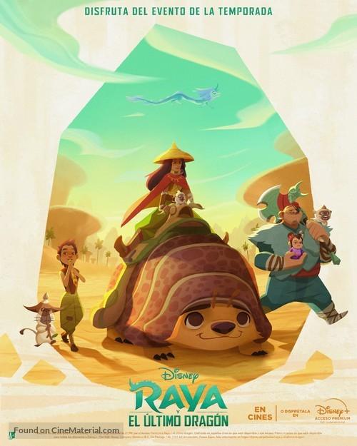 Raya and the Last Dragon - Spanish Movie Poster