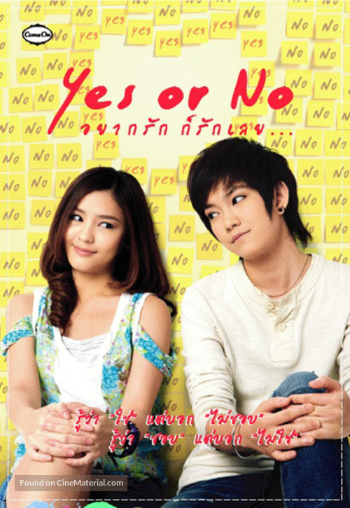 Yes or No: Yaak Rak Gaw Rak Loey - Thai Movie Poster