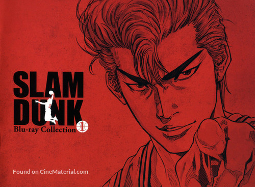 """Slam Dunk"" - Japanese Blu-Ray movie cover"
