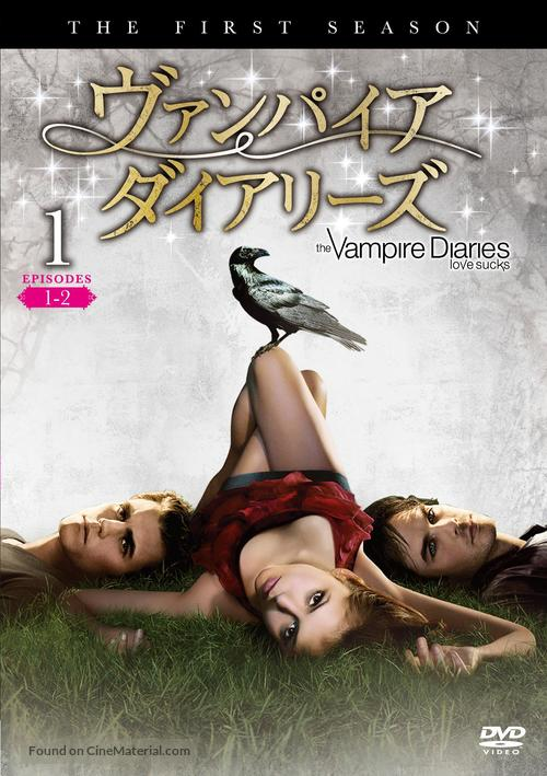 """The Vampire Diaries"" - Japanese DVD movie cover"
