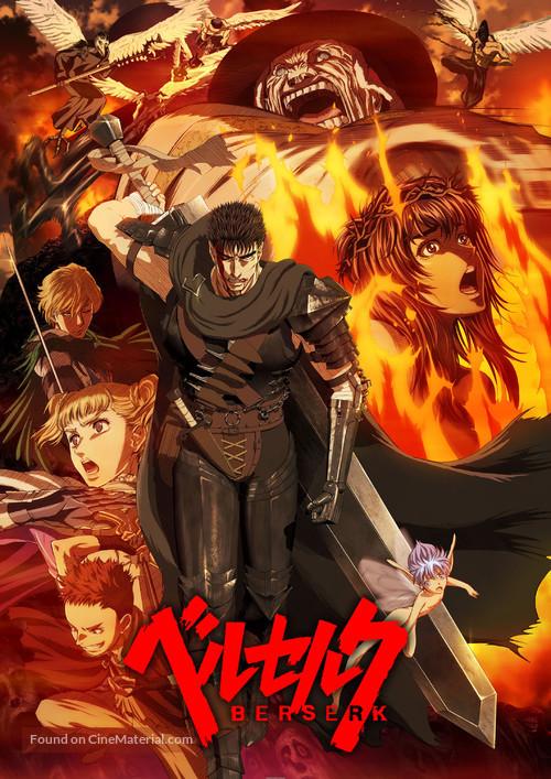 """""""Beruseruku"""" - Japanese Movie Poster"""