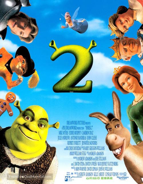 Shrek 2 - Chinese Movie Poster