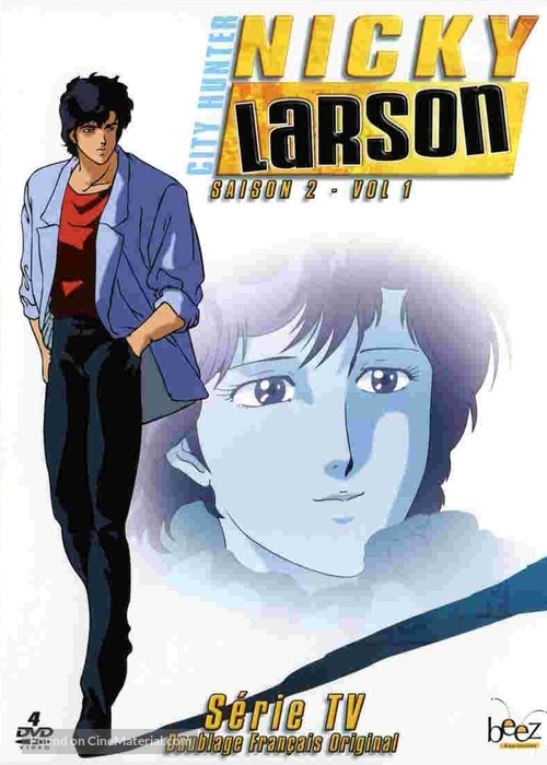 """""""City Hunter '91"""" - French DVD movie cover"""