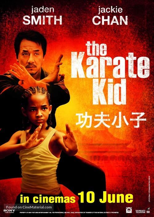 the karate kid singaporean movie poster