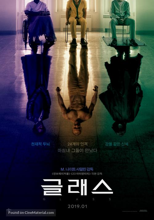 Glass - South Korean Movie Poster