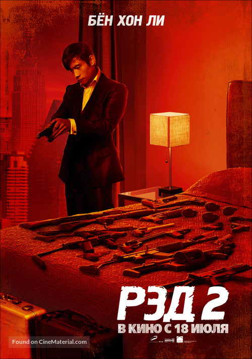 RED 2 - Russian Movie Poster