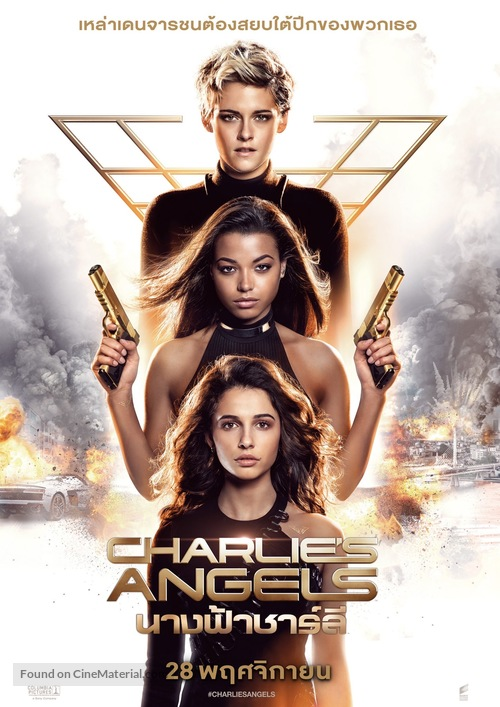 Charlie's Angels - Thai Movie Poster
