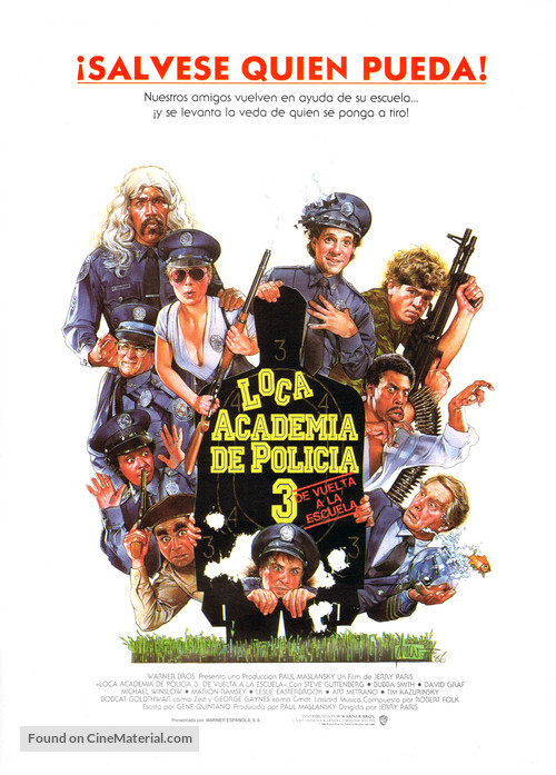 Police Academy 3: Back in Training - Spanish Movie Poster
