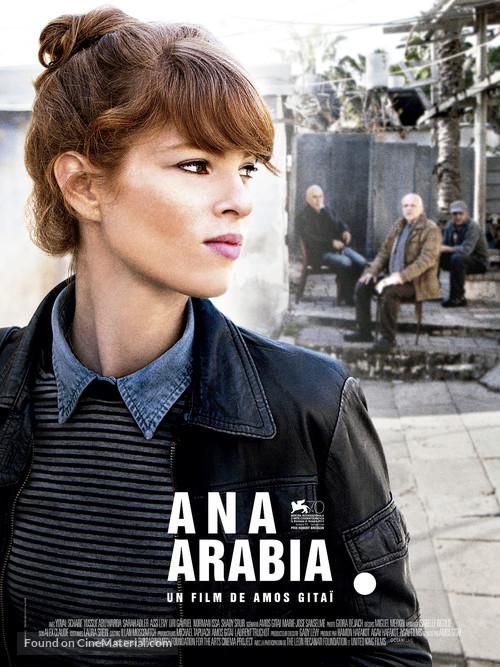 Ana Arabia - French Movie Poster