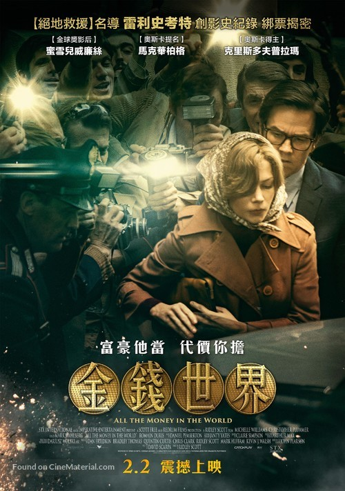Internet movie posters