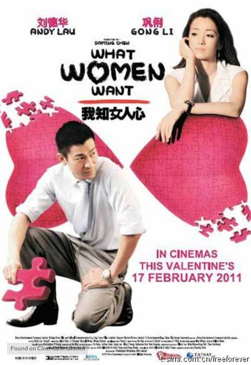 I Know a Woman's Heart - Malaysian Movie Poster