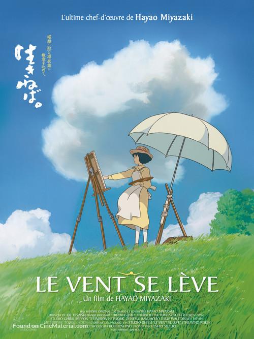 Kaze tachinu - French Movie Poster