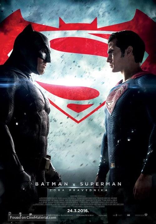 Batman v Superman: Dawn of Justice - Croatian Movie Poster