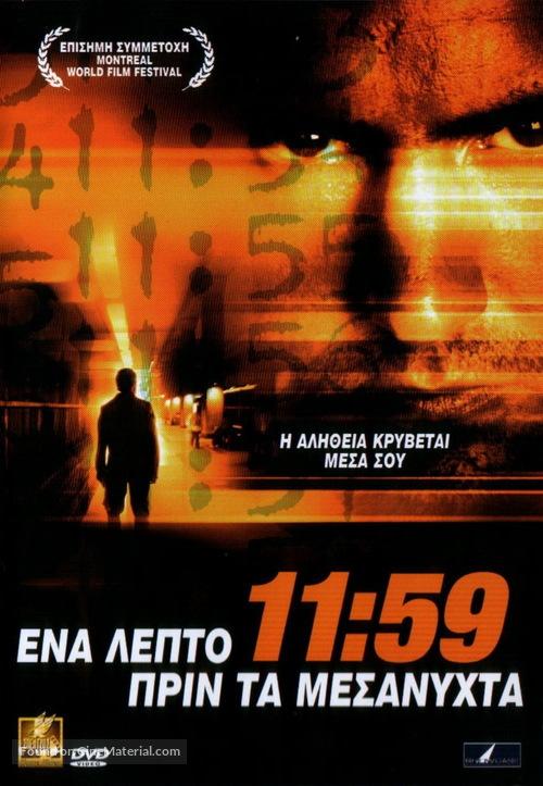 11:59 - Greek Movie Cover