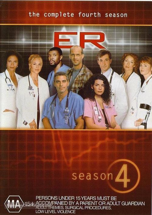 """""""ER"""" - Australian Movie Cover"""