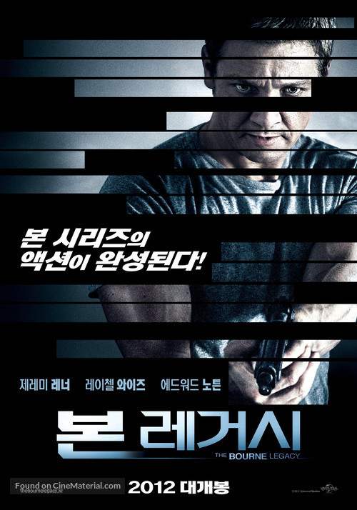 The Bourne Legacy 2012 South Korean Movie Poster