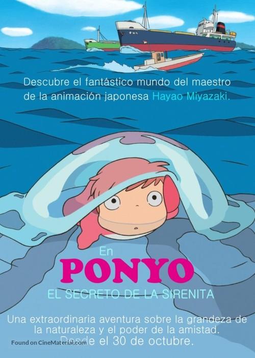Gake no ue no Ponyo - Colombian Movie Poster