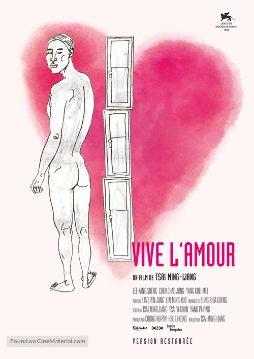 Ai qing wan sui - French Re-release movie poster