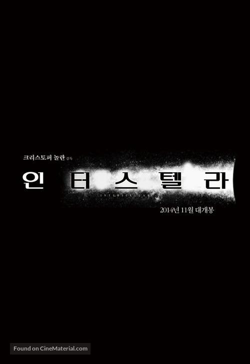 Interstellar - South Korean Logo