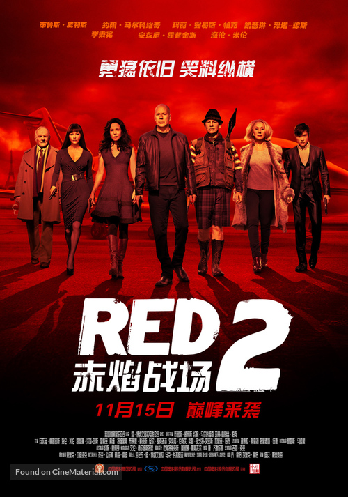 RED 2 - Chinese Movie Poster