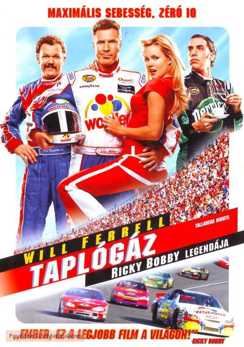 Talladega Nights: The Ballad of Ricky Bobby - Hungarian Movie Cover