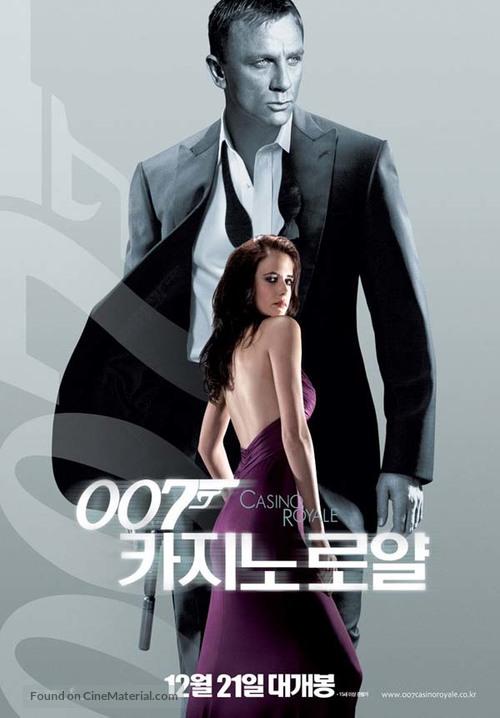 Casino Royale - South Korean Movie Poster