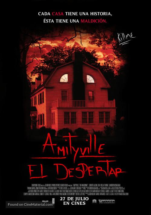 Amityville: The Awakening - Panamanian Movie Poster