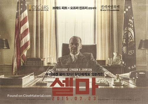 Selma - South Korean Movie Poster
