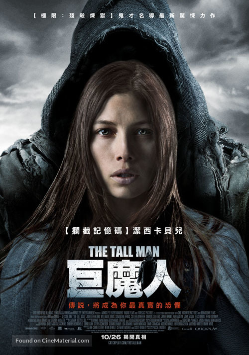 The Tall Man - Taiwanese Movie Poster