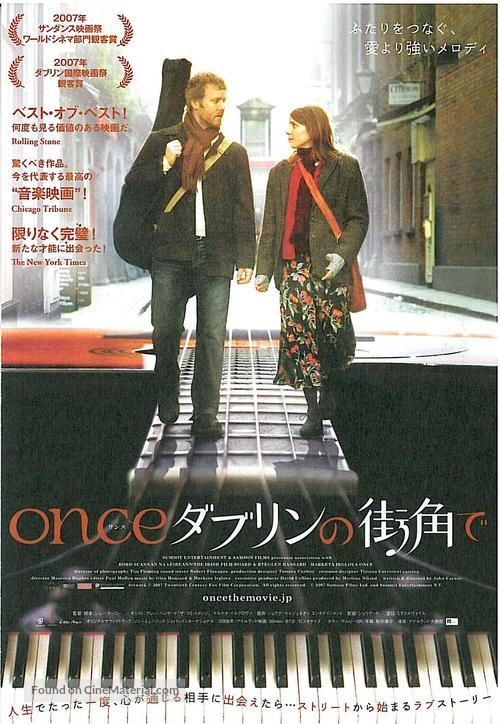 Once - Japanese Movie Poster