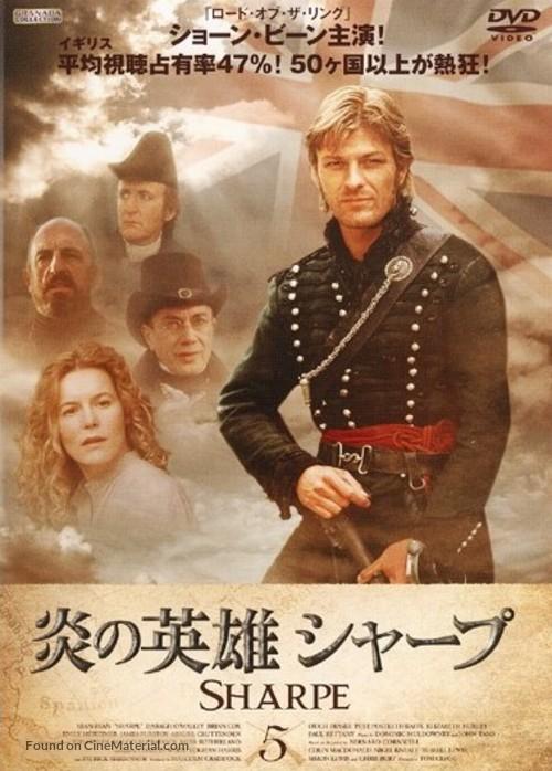 Sharpe's Rifles - Japanese poster