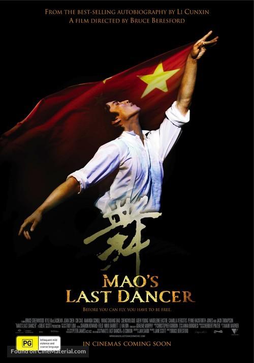 Mao's Last Dancer - Australian Movie Poster