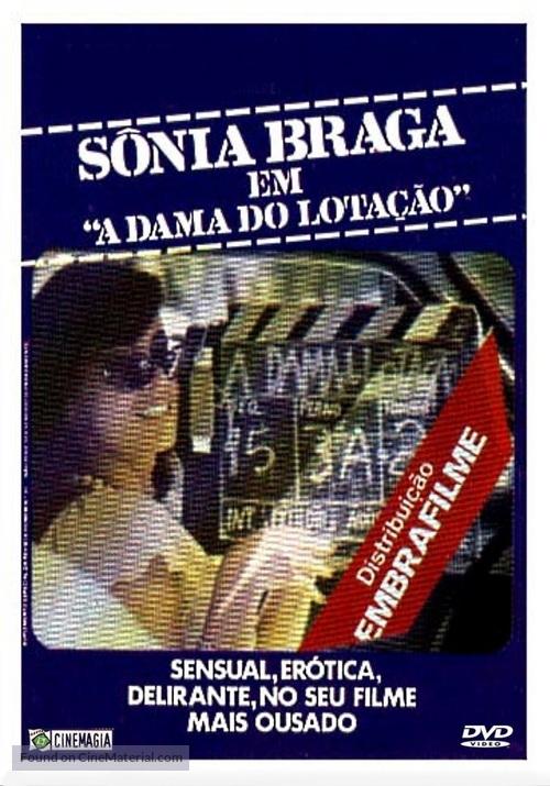 A Dama do Lotação - Brazilian DVD movie cover