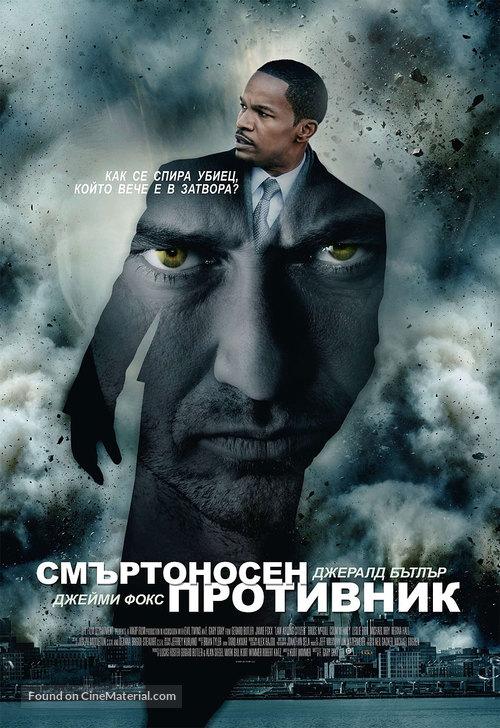 Law Abiding Citizen - Bulgarian Movie Poster