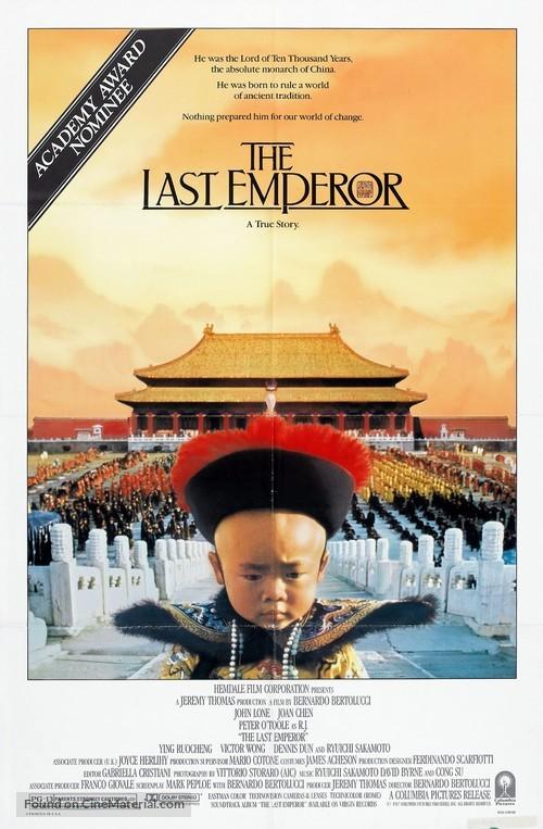 The Last Emperor - Movie Poster