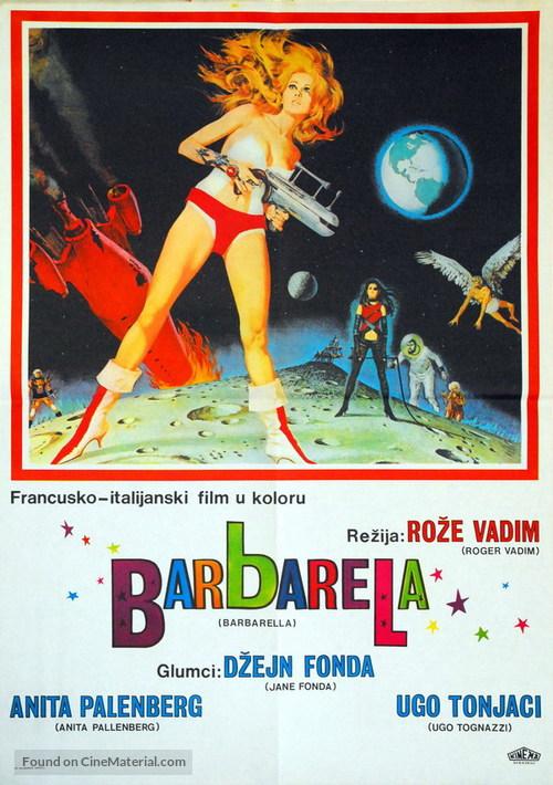 Barbarella - Yugoslav Theatrical movie poster