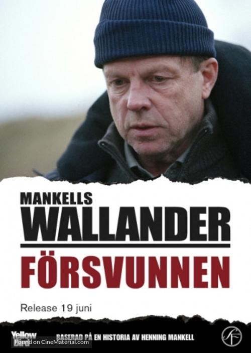 """Wallander"" - Swedish DVD movie cover"