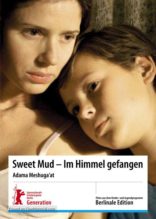 Adama Meshuga'at - German DVD movie cover