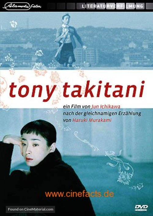 tony takitani analysis I start every day by reading a haruki murakami story so that i can spend all my days confused obviously, i had to read tony takitani at one point, as it is about halfway through blind willow, sleeping woman.