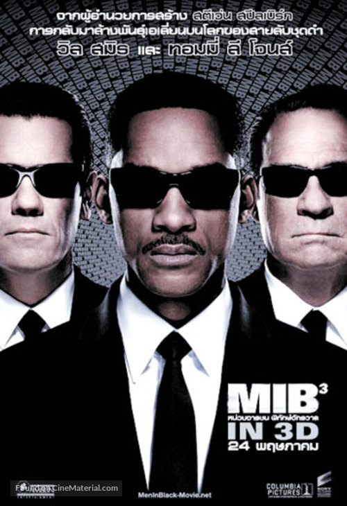 Men in Black 3 - Thai Movie Poster