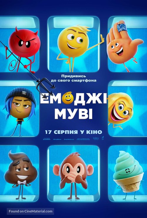 The Emoji Movie - Ukrainian Movie Poster