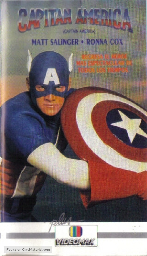 Captain America - Mexican VHS movie cover
