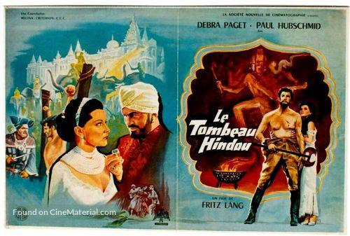 Das iIndische Grabmal - French Movie Poster