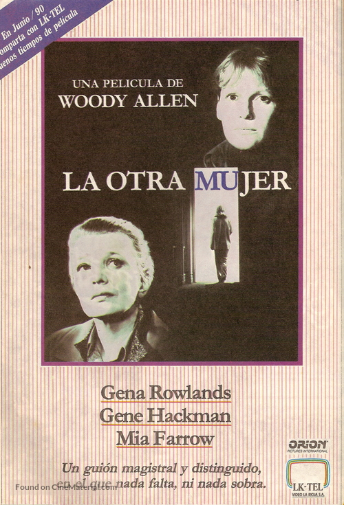 Another Woman - Argentinian Video release movie poster