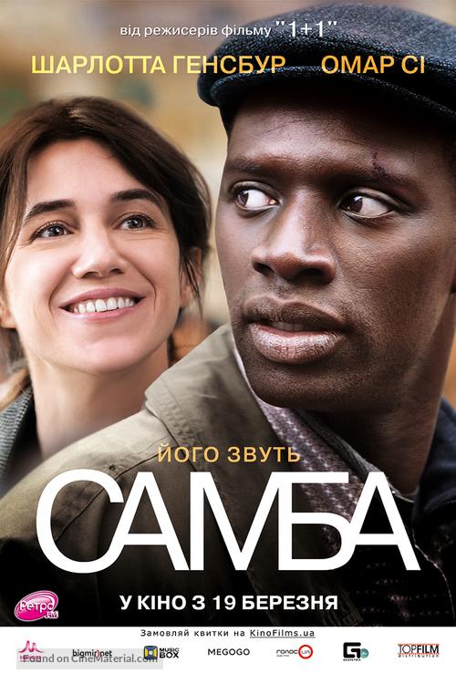 Samba - Ukrainian Movie Poster