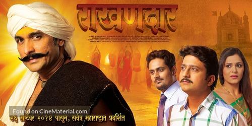 Raakhandaar - Indian Movie Poster