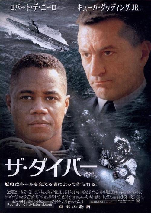 Men Of Honor - Japanese Movie Poster
