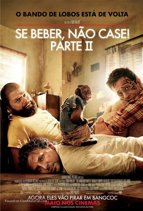 The Hangover Part II - Brazilian Movie Poster